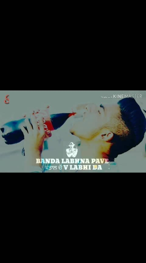 #ellymangat  #punjabisongs  #roposo