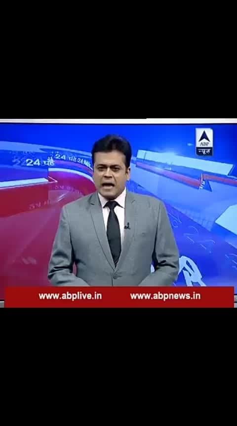 #braking_news #new-style #vehicle #abpnews #ajtak