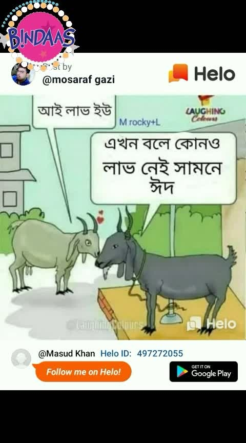 #funnypictures #comedyindia 😆😆😂