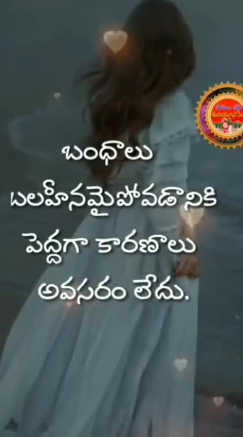 #soulfulquotes #soulfulquoteschannel #roposo-soulfulquotes #roposo-soulfulquotes