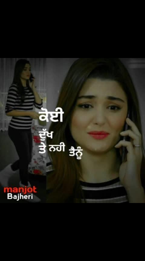 punjabi love #punjabi #india-punjab #punjabi-gabru #ropo-punjabi-beat #ropo-punjabi #punjabi-beat #jassi #jsssi #mkbags