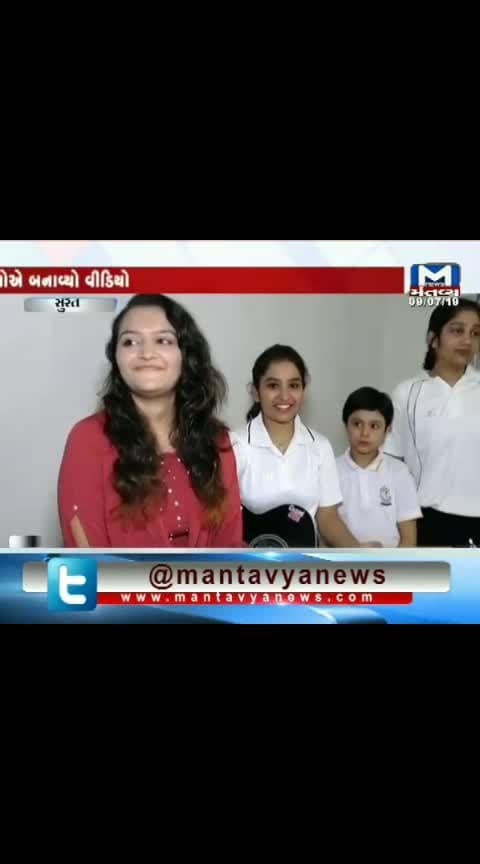 Mantavya News Channel Interview #deeshajani #ropo-love #interview #channel #new