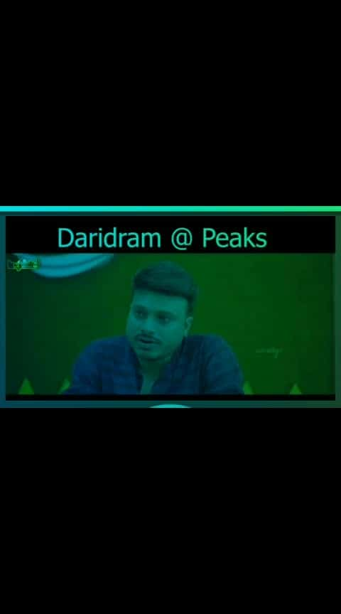#telugushortfilim  #dharidhram