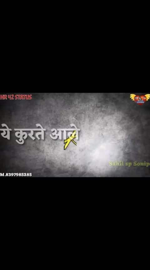 #yaarjigreekasootidegree #ropo-punjabi-beat #ro-love #tik-tok #timeline #trendinglive #guru_randhawa