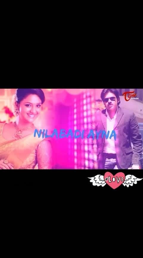 #hemachandra_singer #niddurapove #love #trendingpost