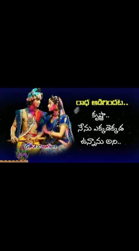 radhakrishna #radha-krishna #bestlover