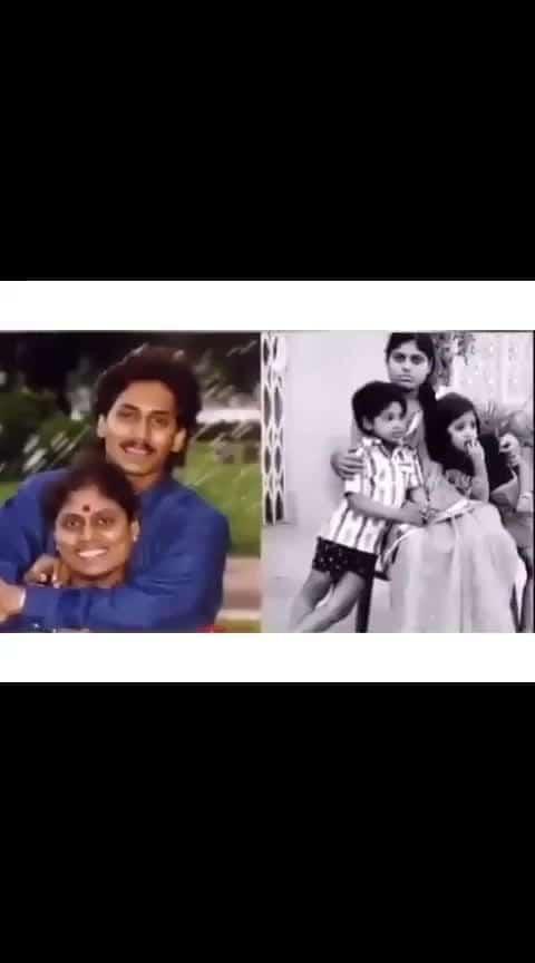 YSR❤️ family ❤️ #ysrcpsamarashankharavam  #jaijagan  #ysjaganmohareddy  #legends-ysr  #ysr_for_ever #ysjagan   #roposolove    #roposo-trending    #roposo-wow    #roposo-beats    #haha-tv    #filmistaan    #love----love----love