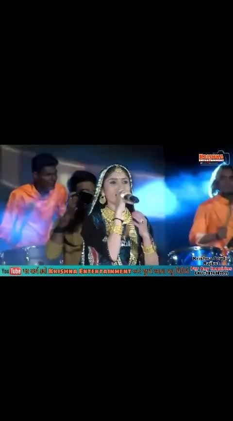 #gitarabari  #saree-in-new  #new-song #neno-ki-to-bat-nena-jane-he #yummylicious #gujaratblogger #gujratistatus #gujratisong #gujaratiwedding #loveing