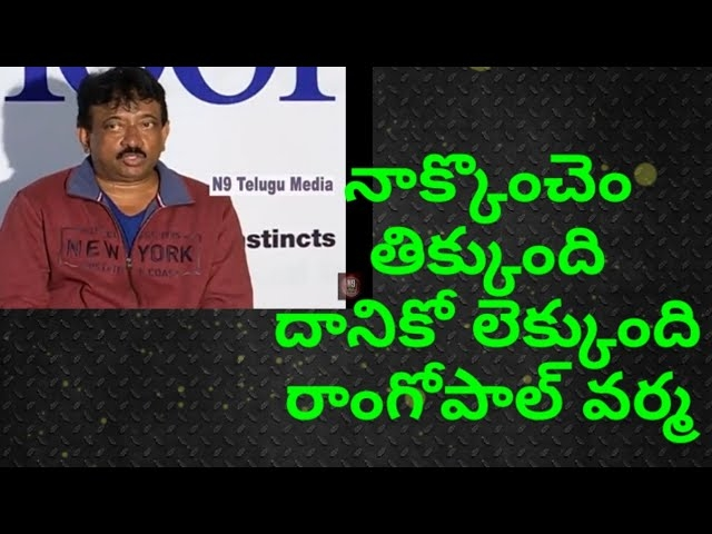 #ramgopalvarma #tollywood #interview #roposo-trending