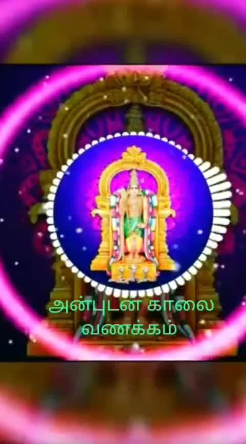 #lordmurugan #tamilgod #bmbakthi