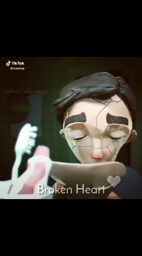 #breakupstatus