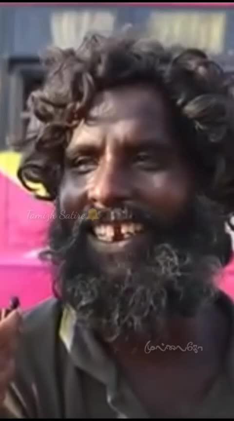 Life- ல எல்லாருக்கும் கஷ்டம் இருக்கு #roposo-tamil #humanity #tamilsadsong #mullaiko #tamizhsatire