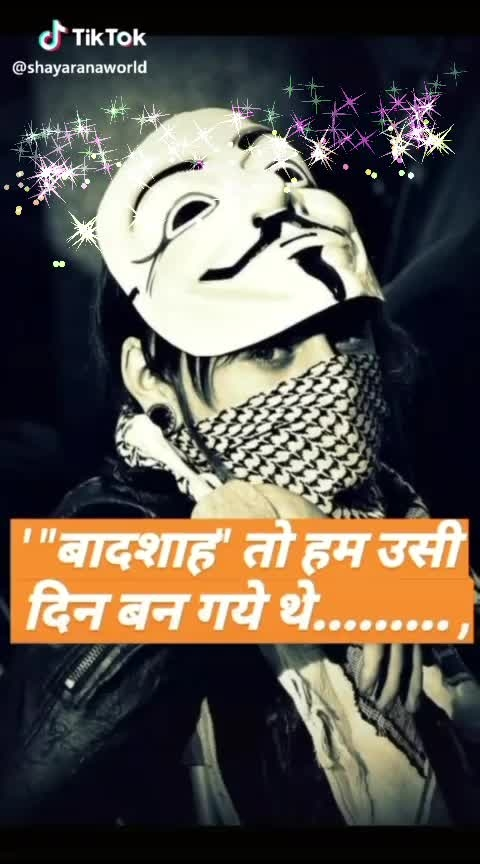 #foryou #skhshayarana #desifood
