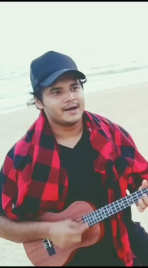 Dil Beparvah 🍁 ❤️  #prateekkuhad #kuhad #prateek #dilbeparwah #ankur #ankurtewari #singersongwriter #hindisongs #hindisong #ukulelecover #ukulele #ukelele #bollywoodmusic #bollywoodsong #nextsingingstar #risingstaronroposo #risingstar #oldhindisong #acousticguitar #acousticcover #indiansingers #indianyoutuber #youtubeindia #arjitsingh #arijitsingh