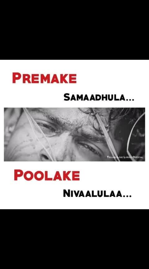 #loversday #premake-samaadula