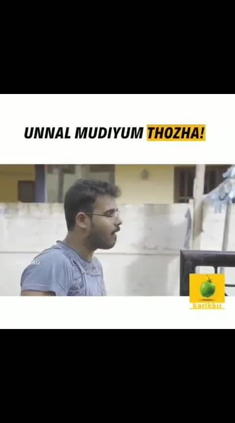 thozha