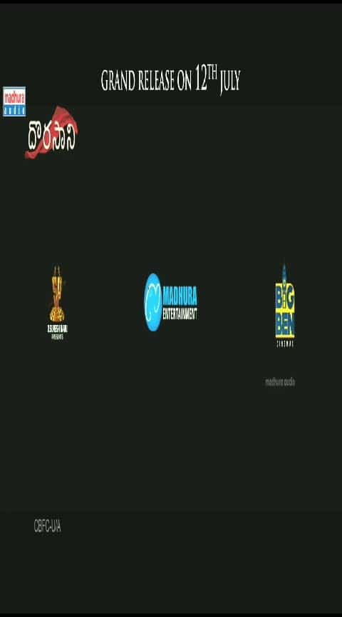 lyrics super🤗🤗🤗#dorasani #ananddevarakonda #shivathmika #rops-star #beats #telugusingers