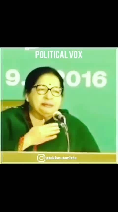 Political vox Thanks for supporting friends keep supporting for more videos Tamil 🎧🎼bgm song #tamilstatussaver #tamilsong #tamilstatus #anirudh #yuvan #hiphopadhi #arr #santhoshnarayanan #arrahman #ilayaraja #harrishjeyaraj #sidsriram #trending #viral #tamil #kollywood #tamilan #gvp #gvprakash #imman #tamilactress #sharethelove #kollywoodcinema #tollywoodactor