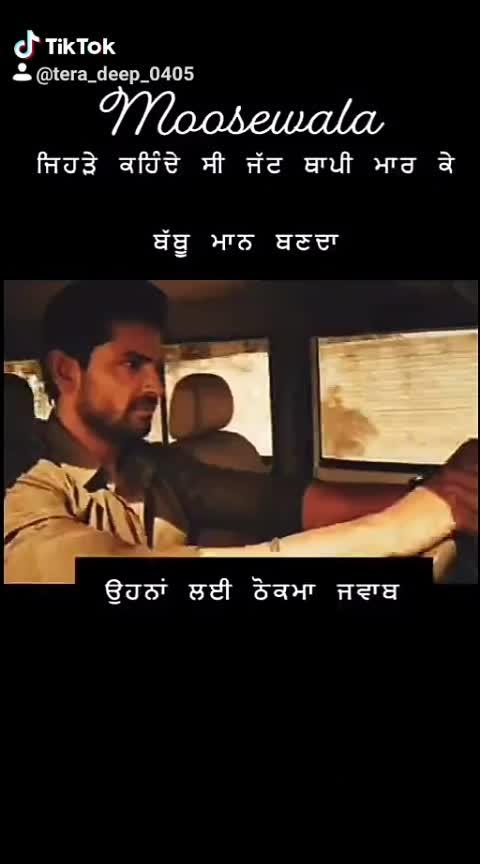 #sidhu_moose_wala #sidhu-moosewala