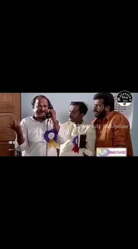 #mannar mathayi speaking #innocent #mukesh #saikumar #nostalgic #roposo-comedy #comedyscene