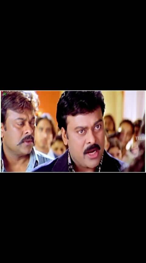 Chiranjeevi double action movie Srinu vaitla direction emotional scene 😍💖💝😎💝😎💝😎💝😎💝💝😎💝😎💝 #nrahul