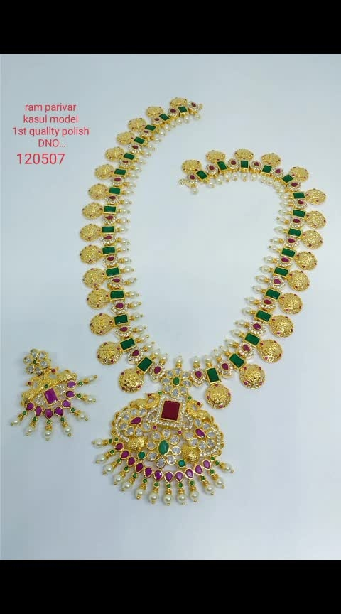 #necklaceset #necklaceoftheday #necklaceforsale #necklacelove #necklace #jwellarylove #jwellerybox #jwellary #southindianfashion #onlinejwellery Minimum cost 2500 No cash on delivery No return and replacement Intrested people can call or wats app to 8367373114 My youtube channel related to studies in telugu https://www.youtube.com/channel/UC1HIYw-EXzbOSN9BI80bJuA My channel related to shopping in youtube https://www.youtube.com/channel/UCWn9eoJEahEZMIrcXaWhNrw  My jwellery collection page https://www.facebook.com/My-jwellery-collection-786600328402889/  My saree collection page https://www.facebook.com/Uppada-and-all-type-of-pattu-collection-1009668725889301  Work from home reselling app link My referal code  Meesho App referal code and my link https://meesho.com/invite/SWATHIA915  Planning to buy a mobile  http://ckaro.in/arbCItmIn http://ckaro.in/ah5v5GJSe http://ckaro.in/aTRxCxITI http://ckaro.in/a5bcatCyk http://ckaro.in/apdc7eezs http://ckaro.in/aP0AraDjs http://ckaro.in/avraTwWA9  Kurti http://ckaro.in/aSvrQGGD1 http://ckaro.in/agmrNAGC9 http://ckaro.in/a7278Ky2T http://ckaro.in/aH3tDojoY http://ckaro.in/a7XHixVPB