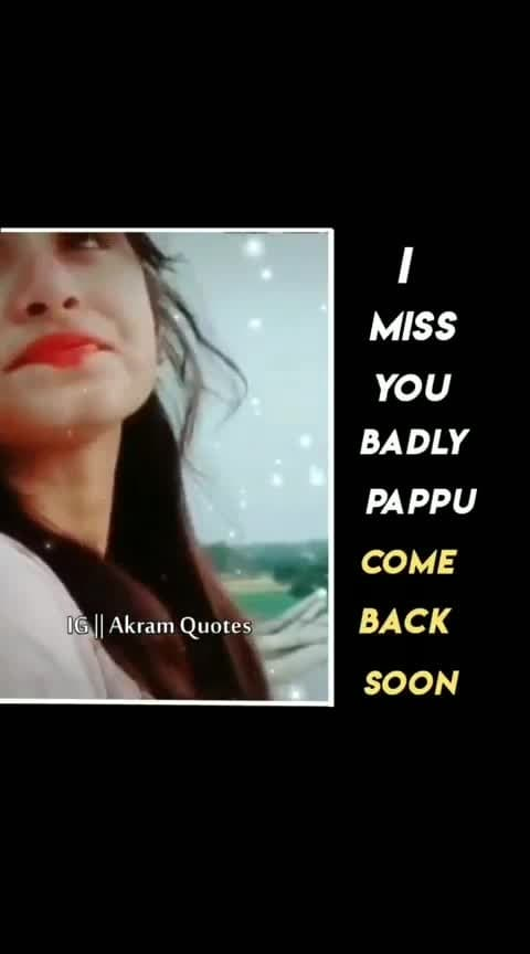 I miss u lotzzz pappu ma😭😭😭😭😭😭😭😭😭 #tiktok #trending #tiktokvideos #musically #possessiveness #futureme #futuregoals #loveforyou #needuforever #mama #fraudumama #sight #crushvideos #nightvibes #lovevideos #relationshipgoals #kiss #hugs #romantic #saipallavi #samantha #nayanthara #nazriya #expressionqueen #explorevideos #tamilcinima #kollyvids