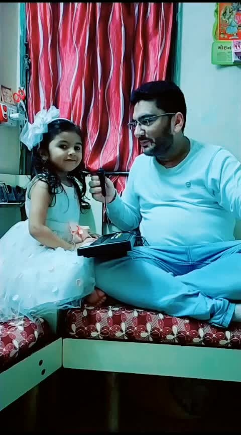 My Fav Song With My Little Princess❤❤❤❤ #aarohi #papakipari #princess #expressionqueen #cutiepie #gujju #gujjukisena #gujjukigang #rajkot #rajkotian