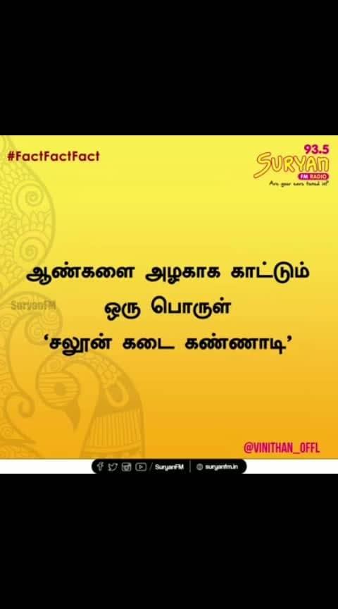 #fact 1