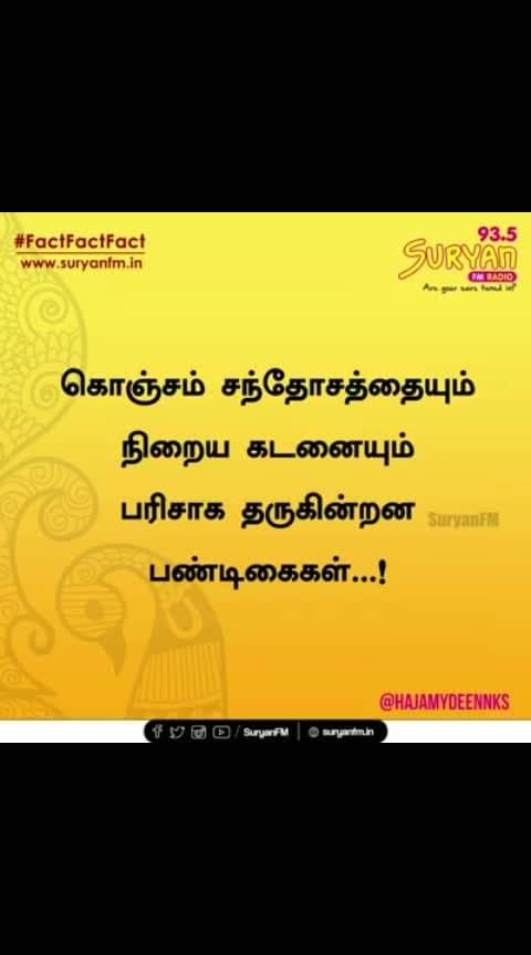 #fact 3