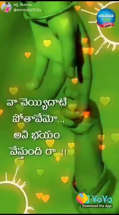 #i-love-u-mom #momlife #momslove #love----love----love #smile #queen