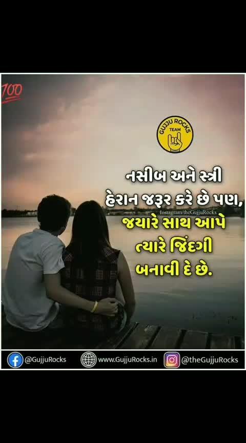 💯💯🖤#mr_vishu_302  #truequotes #mrg #cuplegoals