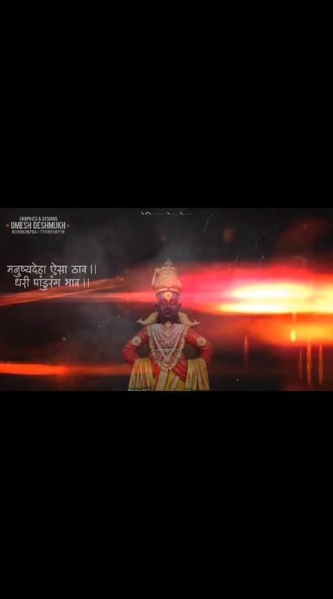 #umeshdeshmukhgraphics ❤✌  #whatsappstatusvideo #newstyle  #umeshdeshmukhcreation