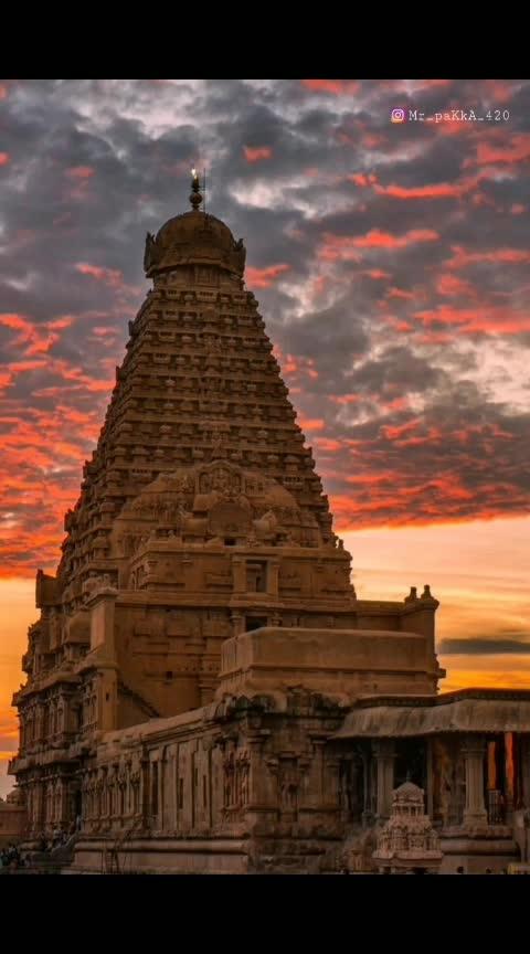 #temple ##kovil #