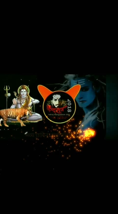 जय शिव शंकर भोलेनाथ 🙏🚩🙏🚩🙏🚩🙏 #jai---shiv--shankar--bhoenath  #bum_bum-bhole_har-har_maha-shiva  #jai_shree_mahankal  #1billionviews  #10millionviews  #100kfollowers