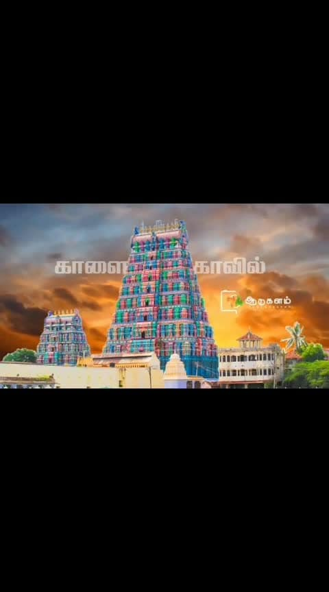 #tamilculture