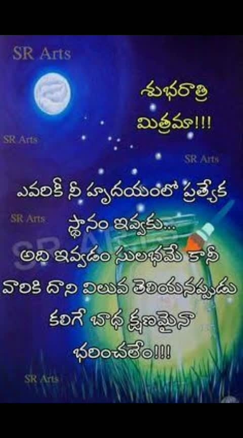 #dailywisheschannel #dailywishes#roposo-rising-star-rapsong-roposo #roposo-goodnight #goodnight-wishes #sweet_dreams_ 😘😘😘😻😻😻👩❤️👩👩❤️👩💞💞💞😍😍😍🤩🤩💕💕❤️❤️💓💓💓💓