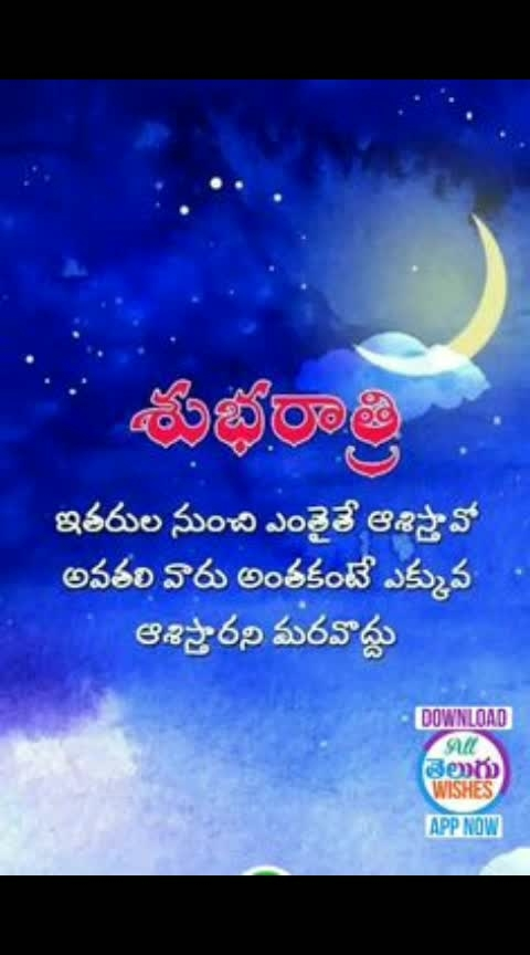 #dailywisheschannel #dailywishes #ropo-daily #roposo-goodnight #goodnight-wishes #sweet_dreams_ 😻😘😻💞💞😍🤩💕❤️💓💓💓