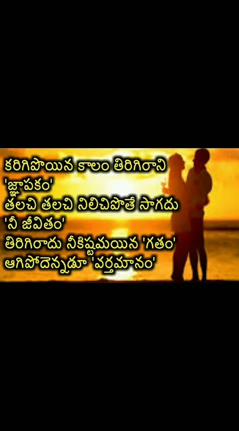 #roposo-soulful-quotes #soulful_quotes #inspirationalquotes #heart-touching #roposo-rising-star-rapsong-roposo #roposoers 💞💞💞❤️❤️💓💓💕💕