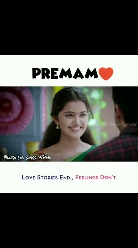 #premam