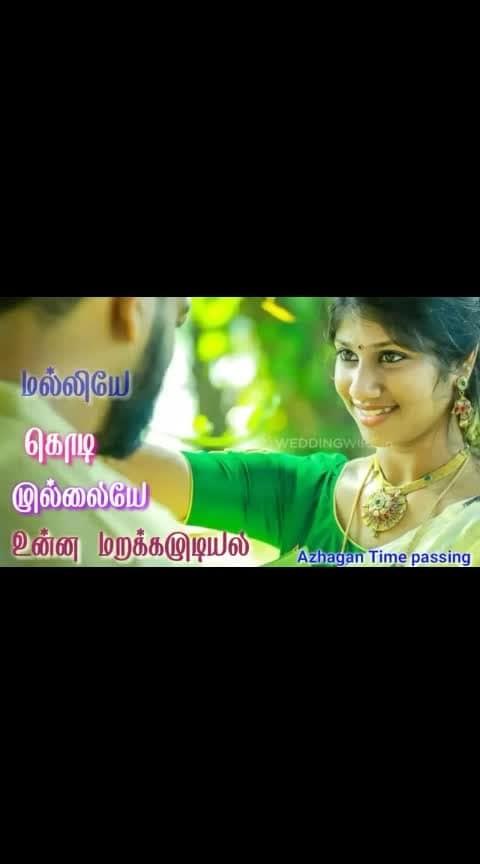 #tamilgaana #lovefailurestatus #tamillovefailuresongs