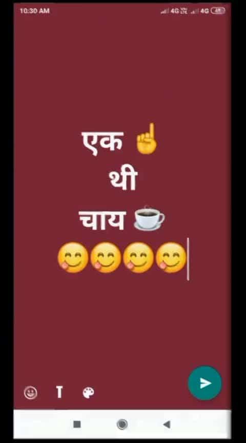 #funny #morningpost #chai #happymood