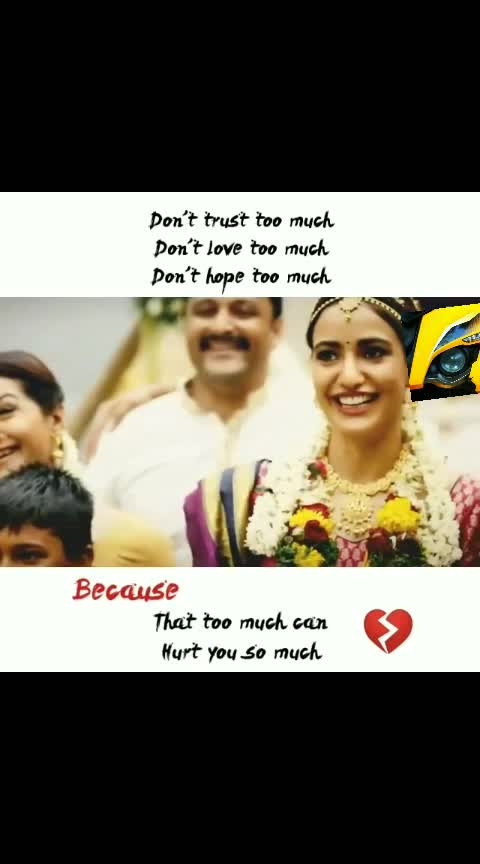#don't_trust_too_much