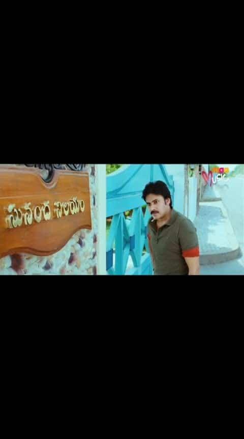 #atharintikidaredi #movie #songs