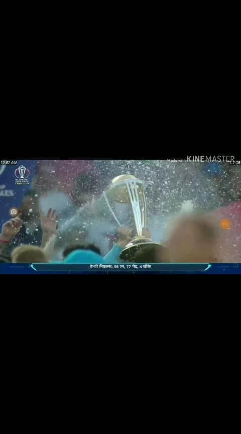 #roposo-worldcup #icc world cup #world cup #champion