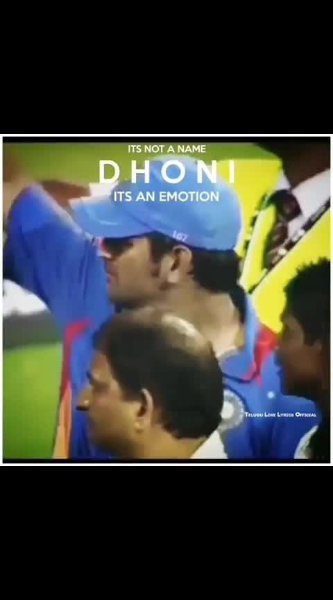 #dhoni #dhoni #dhoni