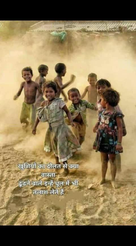 #childhoodmemories CV