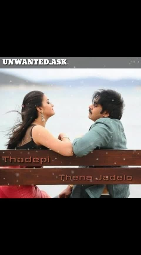 for more videos follow our account on instagram UNWANTED.ASK #unwanted_ask #alludu193 #agnathavasi #pspk #powerstarpawankalyan #keerthysuresh #tollywood