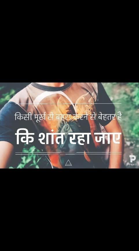 chora me haryana ka