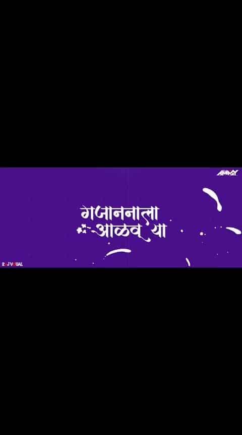 #ganpati  #ganpatibappamorya #morya-morya #bappa 🙏🙌🙇